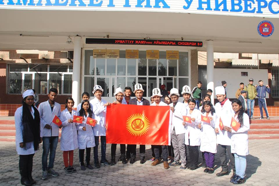 National Flag Day of Kyrgyzstan.