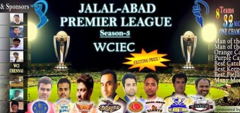 jalal abad premeir league