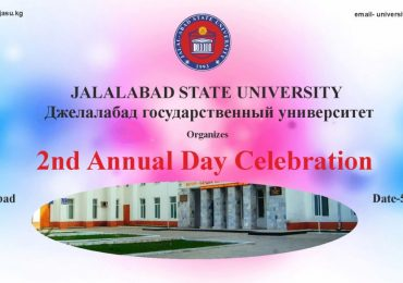 Annual Day 2015-16