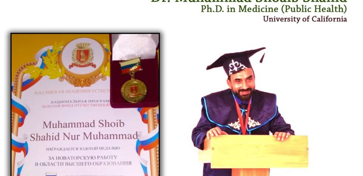 Warmest congratulations to Dr. Shoaib Sir for awarded a Gold Medal for innovative work in higher education ~JASU family