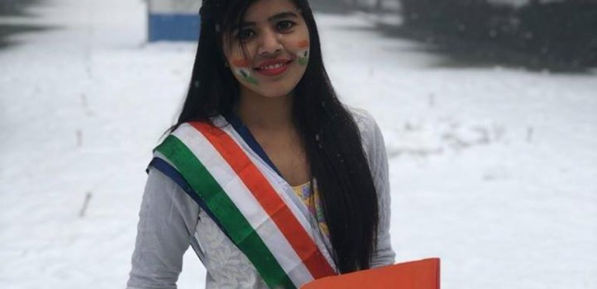 Happy Republic Day of Republic of India 2020 Jan 26.