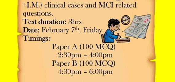 Mock test for 4th year students subject cardiology (Internal medicine)