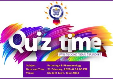 Quiz Competition at Intra University Level for the Second Year Students