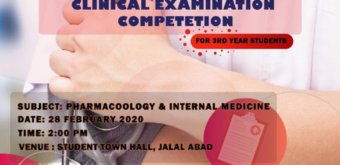 Project Presentation & Clinical Examination at the Intra University Level for the Third Year Students