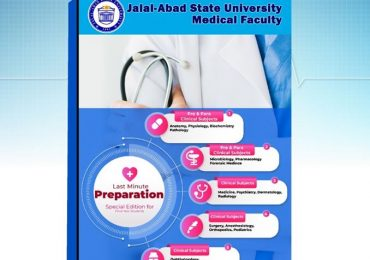 ⚜️For the Students of *Final Year* faster review book for the *Last Minute Preparation✅*