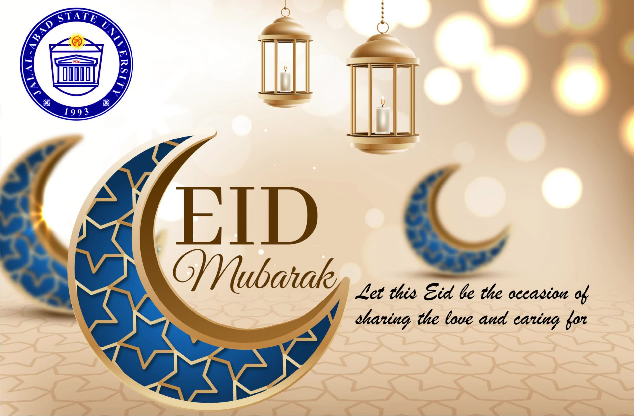 Let this Eid be the occasion of sharing the love and caring for the people who need to be loved and cared. Eid Mubarak to all!