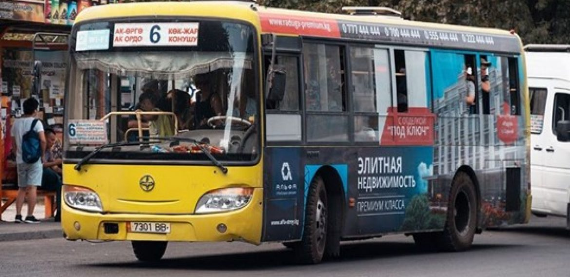Public transport in Bishkek will start operating on May 25