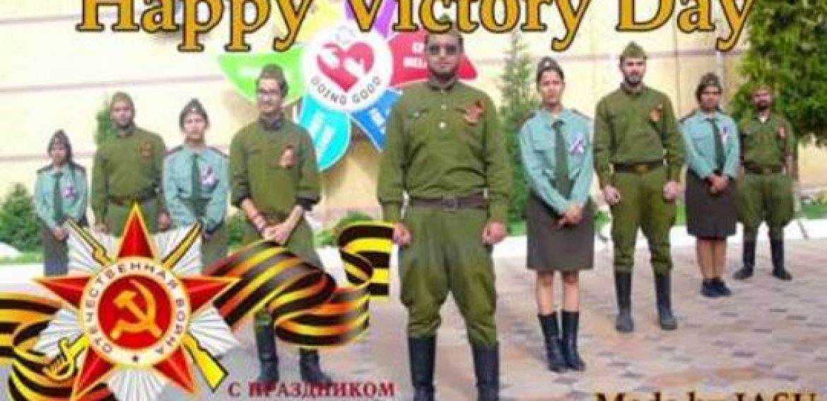 Happy Victory Day 9th May
