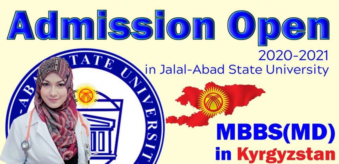 Admission open 2020-2021 for the students who wanted to apply from Pakistan at JASU MBBS Admission open in September session intake 2020/2021