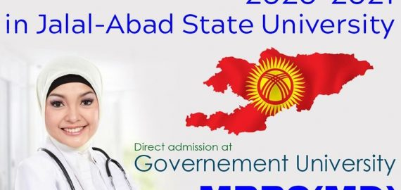 Admission open 2020-2021 for the students who wanted to apply from Pakistan at JASU